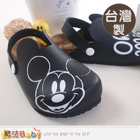 魔法Baby~台灣製迪士尼米奇正版親子鞋款兒童舒適鞋 sh8718