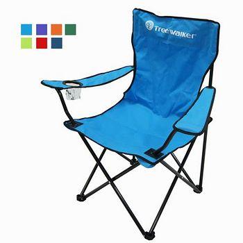 TreeWalker 休閒扶手折疊椅 48x48x85cm