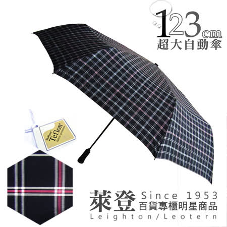 【萊登傘】123cm防撥水超大傘面自動傘(黑粉格紋)-可遮三人