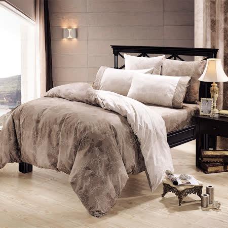 【鴻宇HongYew】300織精梳棉/台灣製造/奧麗薇亞-雙人加大四件式兩用被床包組
