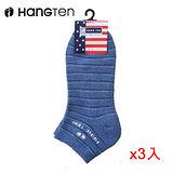 HANG TENHT船型運動襪 藍(22~24cm)*3雙組