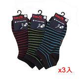 EF細條船型襪-黑(22~24cm)*3雙組