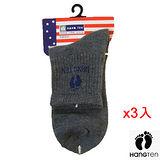 HANG TEN 1/2氣墊運動襪-灰(22~24cm)*3雙組