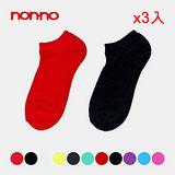 NON-NO棉毛巾船襪 水藍(22~24cm)*3雙組