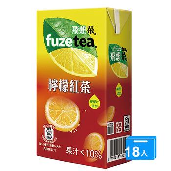 FUZE TEA飛想茶檸檬紅茶300ML*18