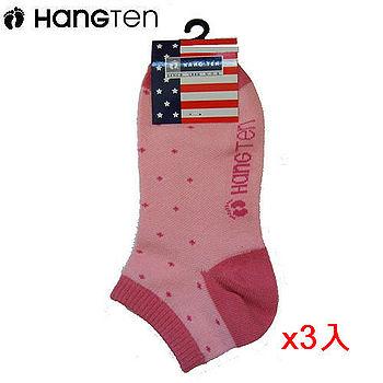 HANG TEN透氣小點短襪 粉(22~24cm)*3雙組