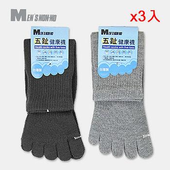 MEN'SNON-NO素色五趾襪(22~26cm)*3雙組