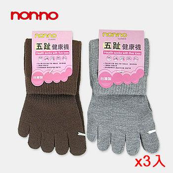 NON-NO素色五趾襪(22~26cm)*3雙組