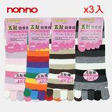 NON-NO條紋船形五趾襪(22~26cm)*3雙組