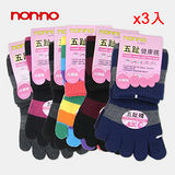 精選棉襪↘三雙100元