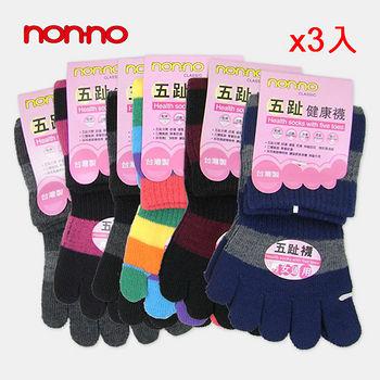 NON-NO條紋五趾襪(22~26cm)*3雙組