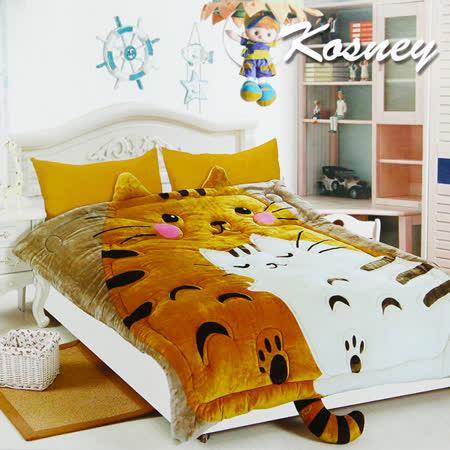 《KOSNEY 帥氣龍貓》專利造型頂級厚實加溫超保暖法蘭絨暖暖被150*200cm
