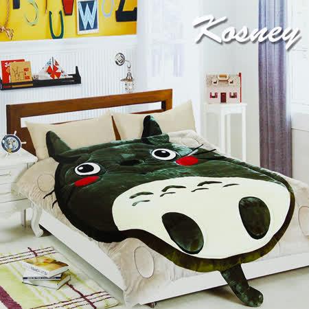 《KOSNEY 戀愛龍貓》專利造型頂級厚實加溫超保暖法蘭絨暖暖被150*200cm