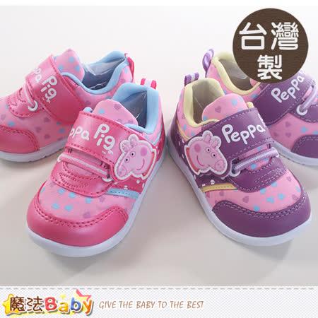 魔法Baby~台灣製迪士尼粉紅豬授權正版女童鞋 sh8725