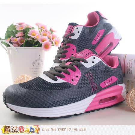 魔法Baby~成人女款國際名牌ELLE氣墊慢跑鞋 sh8756