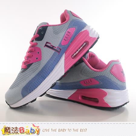 魔法Baby~成人女款國際名牌ELLE氣墊慢跑鞋 sh8763