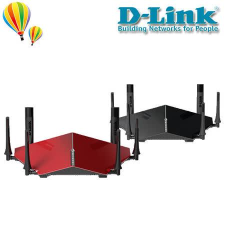 D-Link 友訊 DIR-890LR AC3200 雙核三頻Gigabit無線路由器(紅)