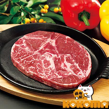 【極鮮配】10盎司嫩肩雪花牛排(280g±20g/包)