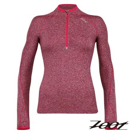 ZOOT頂級極致型輕肌能壓縮半拉式上衣(女)(雅灰/蜜紅)Z1504038