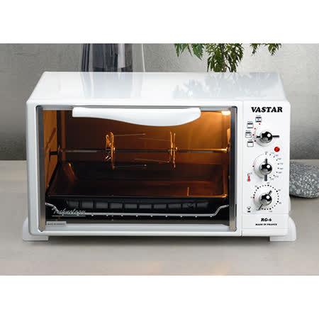 VASTAR 飛騰 法國原裝 多功能烤箱 RG06(D)
