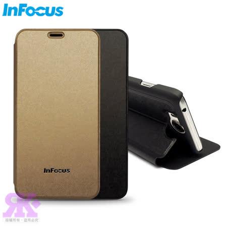 InFocus M530原廠璀璨羽絲紋可立式皮套-贈保護貼+LED燈USB