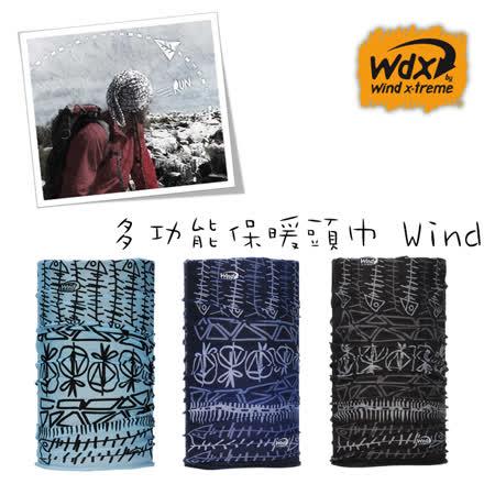 【2016年新款】Wind x-treme 多功能保暖頭巾 Wind (款式1034-1088) / 城市綠洲(保暖、領巾、西班牙)
