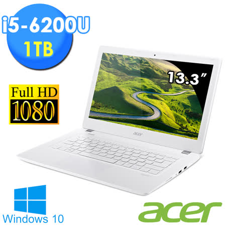 Acer宏碁 V3 13.3吋【1.6KG質感白_Win10】i5-6200U 1TB FHD輕薄筆電(V3-372-55KU)★10元好運福袋