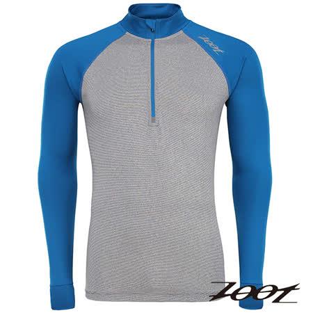 ZOOT 頂級極致型潮風抗寒半拉式上衣(男)(炫藍) Z1504048