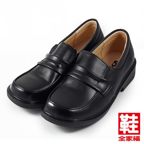 (女) 真皮寬楦學生鞋 黑 鞋全家福