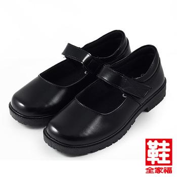 (女) ARRIBA 黏帶學生娃娃鞋 黑 鞋全家福