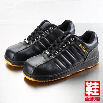(女) PAMAX 黃超魔力高底安全鞋 黑  鞋全家福