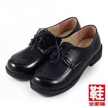 (女) 綁帶學生鞋 黑 鞋全家福