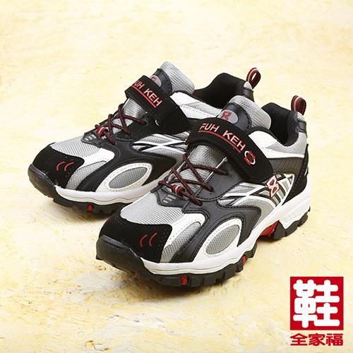 ^(大童^) FUH KEH FK0235 黏帶 鞋 銀黑 鞋全家福