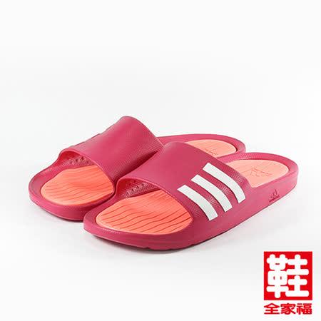 (男) ADIDAS 愛迪達 雙色套式拖鞋 桃 鞋全家福