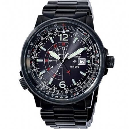 星辰 CITIZEN PROMASTER系列 GMT男用時尚腕錶 BJ7019-62E