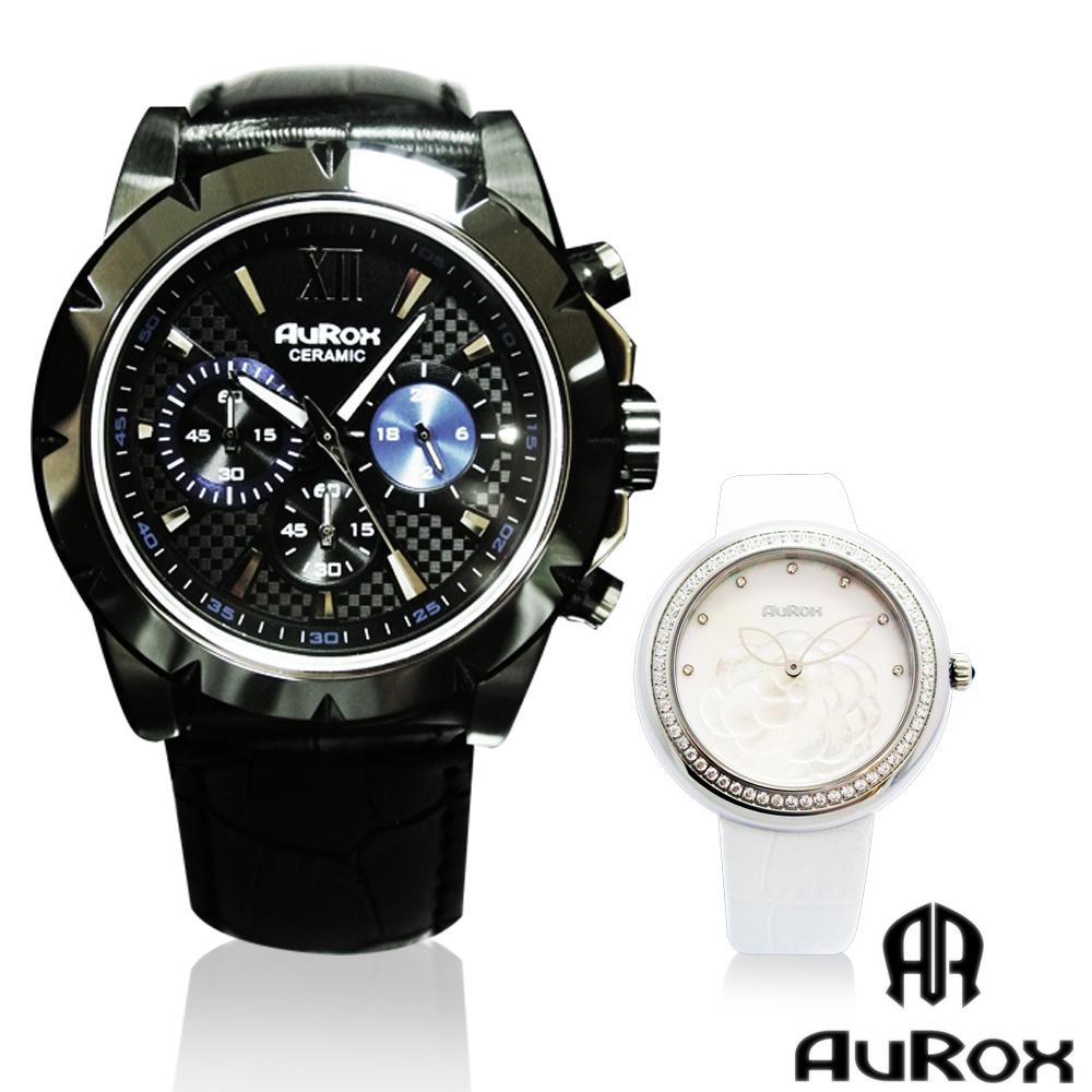 【AuRox歐銳時】英倫紳士三眼計時男錶(送山茶花貝殼女鑽錶)