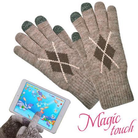 【真心勸敗】gohappy 線上快樂購【Magic Touch】第三代保暖電容式螢幕觸控手套(菱格咖啡25cm)價錢愛 買 聯名 卡