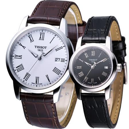 天梭 TISSOT Classic Dream 經典時尚對錶 T0334101601301 T0332101605300