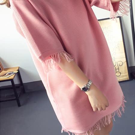 【DearBaby】韓版下擺流蘇素面洋裝中袖連身裙(四色)-預購