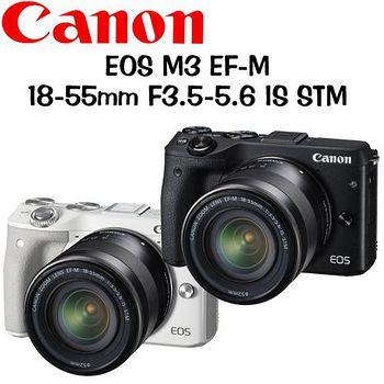 CANON EOS M3 18-55mm STM (公司貨)-送32G+專用皮套+熱靴蓋+防潮箱+UV保護鏡+ 快門線+遙控器+吹球拭筆清潔組+保護貼