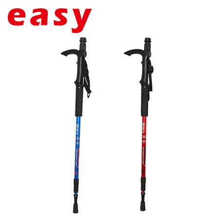 EASY AntiShock 登山杖(可當單腳架)