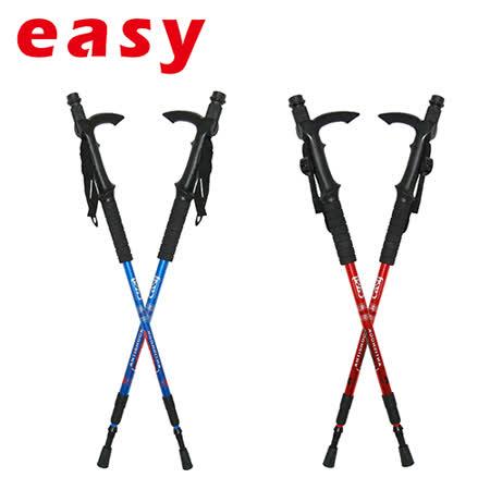 EASY AntiShock 登山杖(可當單腳架)2支/組