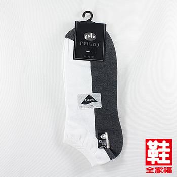 (男女) 貝柔 萊卡針織學生船襪加大版 陰陽 兩入組 鞋全家福