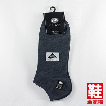(男女) 貝柔 萊卡針織學生船襪加大版 灰 鞋全家福