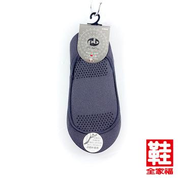 (女) 貝柔 MIT超細纖維涼感止滑襪套 灰 鞋全家福