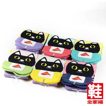 貝柔 萊卡船襪 貓日記-移動 多色隨機 鞋全家福