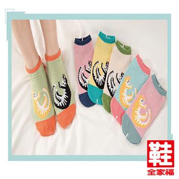 貝柔 萊卡船襪 貓日記-伸懶腰 多色隨機 鞋全家福