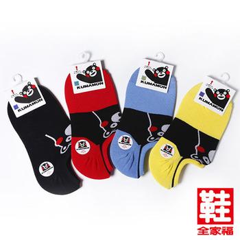 熊本熊 卡通船型襪 半身熊 多色隨機 鞋全家福