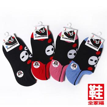 熊本熊 卡通船型襪 側臉 多色隨機 鞋全家福
