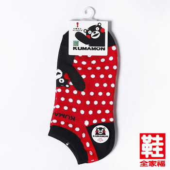 熊本熊 卡通船型襪 紅底白點 鞋全家福